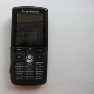 Продам сотовый телефон Sony Ericsson K750i