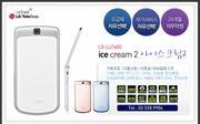 lg ice cream 2 или lg lu 1600