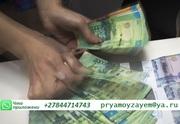 Получить индивидуальный кредит сегодня в течение 24 часов